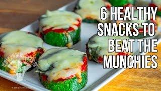 6 Healthy Snacks to Beat the Munchies / 6 Meriendas para Frenar Antojos - YouTube