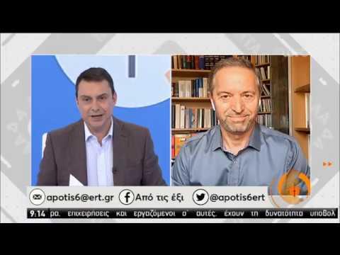 Νέα ομαλότητα η προσαρμογή στην πανδημία-Βήματα χαλάρωσης των μέτρων σε ευρωπαϊκές χώρες |21/04| ΕΡΤ