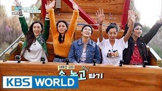 Video Sister's Slam Dunk | 언니들의 슬램덩크 – Ep.3 [ENG/2016.07.22] MP3, 3GP, MP4, WEBM, AVI, FLV November 2017