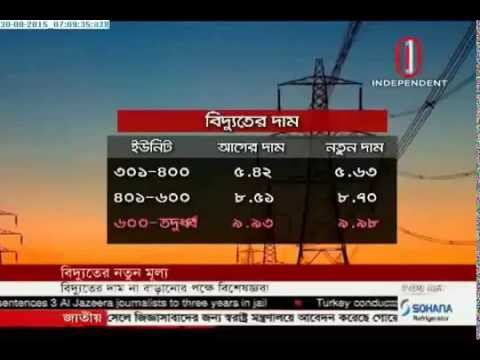 Oil-gas price hike: Low income group to suffer most (30-08-2015)