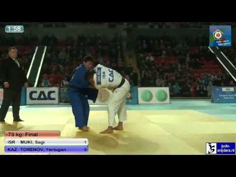 Дзюдо. Открытый чемпионат Европы. Финал, 73 кг. Ертуган Торенов - Саги Муки