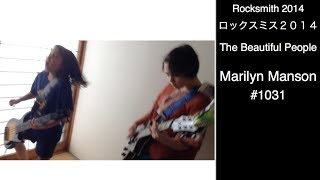 Here is Audrey (13) and Kate (8) playing Rocksmith - The Beautiful People - Marilyn Manson. From the recent Marilyn Manson ...
