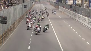 GP di Macao 2015: Highlights - Video Sport