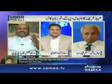 Nadeem Afzal Gondal makes fun of Nehal H