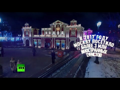 Video «Это было замечательно»: иностранцы о праздновании Нового года в Москве download in MP3, 3GP, MP4, WEBM, AVI, FLV January 2017