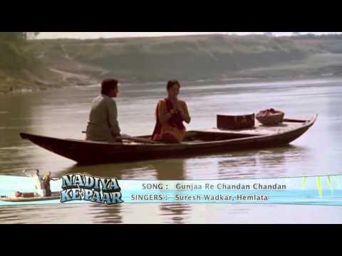 Gunja re chandan chandan - movie . nadiya ke par