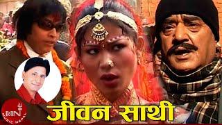 Jeevan Sathi By Bhojraj Kafle