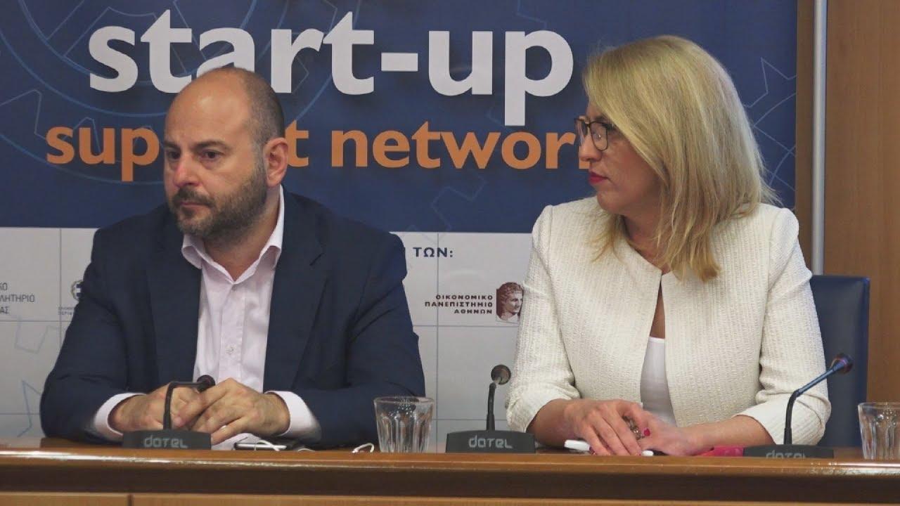 Συνέντευξη Τύπου Περιφέρειας Αττικής και ΤΕΕ για τις δράσεις ενίσχυσης των νεοφυών επιχειρήσεων