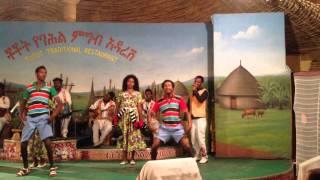 Ethiopia Culture Dance 2