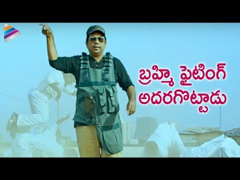 Race Gurram Comedy Scenes - Brahmanandam creates damage to Ravi Kishan - Allu Arjun, Shruti Hassan