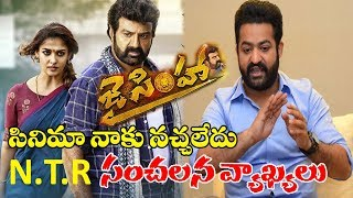 Video Young Tiger N.T.R Review about BalaKrishna Jai Shimha Movie ~ Hyper Entertainments MP3, 3GP, MP4, WEBM, AVI, FLV Maret 2018