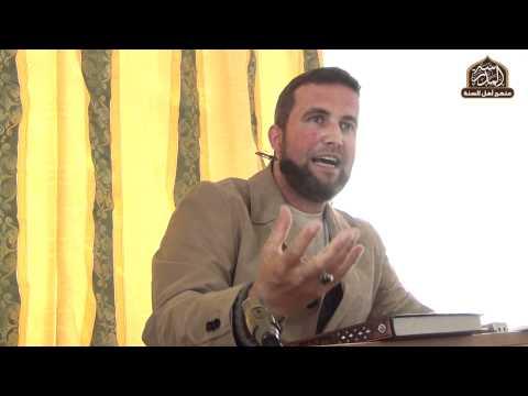 Das Leben des Imām Nawawī und sein Riyadu s-Salihin - Frankfurt Seminar 2012 - Dr. Mahmud Kellner