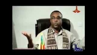 Dana 35 Ethiopia Drama