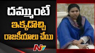 Bhuma Akhila Priya Respond On AV Subba Reddy Allegations