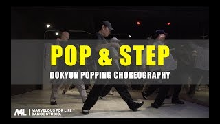 "Dokyun – Popping Choreography ""Pop & Step"""