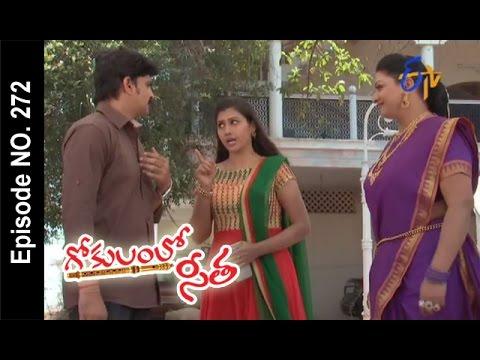 Gokulamlo-Seeta--15th-April-2016--గోకులంలో-సీత-–-Full-Episode-No-272
