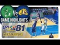UAAP 81 MB: DLSU vs NU | Game Highlights | September 19, 2018