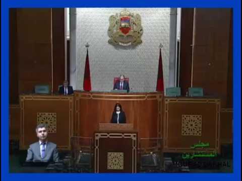 مداخلة فريق الاتحاد المغربي للشغل على ضوء مناقشة البرنامج الحكومي
