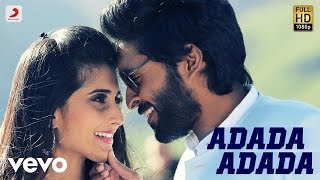 Veera Sivaji – Adada Adada Lyric Video