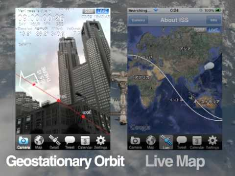 Video of SightSpaceStation AR