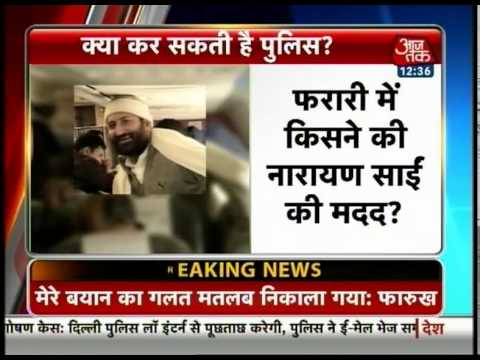 Narayan Sai to be subjected to rigourous interrogation by Police 06 December 2013 02 PM