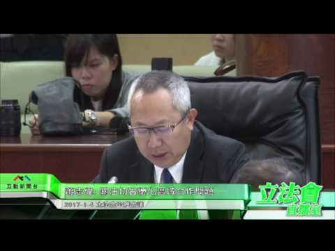 蕭志偉:關注切實優化區域合作問題