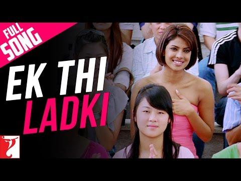 Ek Thi Ladki - Full Song | Pyaar Impossible | Priyanka Chopra | Rishika Sawant | Kids Song