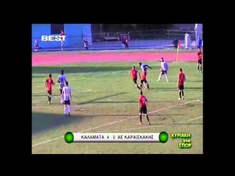 Η καλύτερη ελληνική περιγραφή ποδοσφαιρικού αγώνα (video)