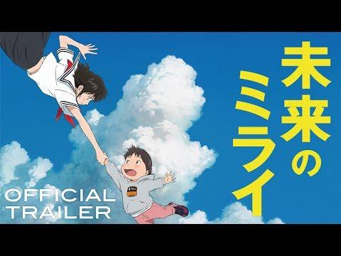 Mamoru Hosoda's Mirai no Mirai Reveals New Trailer With Official English Subs!
