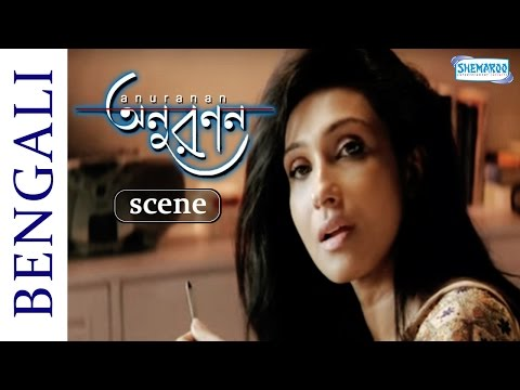 Rituparna - Watch Rituparna Sengupta Is Pregnant - Anuranan. Rituparna tells Rahul Bose that she is preganant with his child in this scene from Anuranan. To watch more B...
