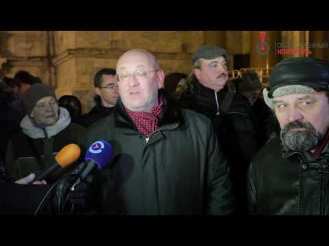 Митинг на Исаакиевской площади против передачи Исаакиевского собора РПЦ (видео)
