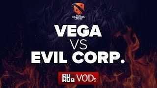 Vega Squadron vs Evil Corporation, D2CL Season 9 [LightOfHeaveN, Lex]