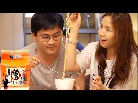 韓國人也覺得曾粉曾拌麵好吃嗎?結果這個口味最受歡迎