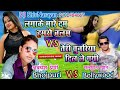 Download Hamaro balam new song HD Mp4 3GP Video and MP3