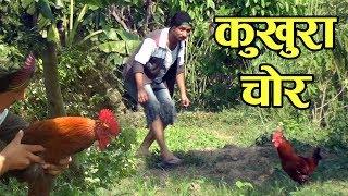 "Video Comedy Video Talu Ma Aalu Part - 4  हास्य टेली सिरियल ""तालुमा आलु"" MP3, 3GP, MP4, WEBM, AVI, FLV Juli 2018"