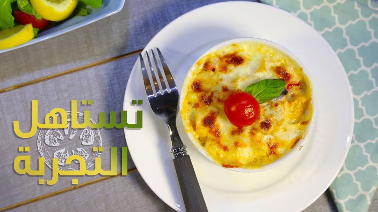 Vegetables and Béchamel Cups