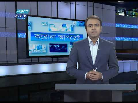 Coronvirus Special Bulletin || 01 Pm || 31 March 2020 || ETV News