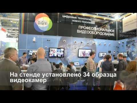 DiGiVi. Видеоотчет с выставки MIPS 2012