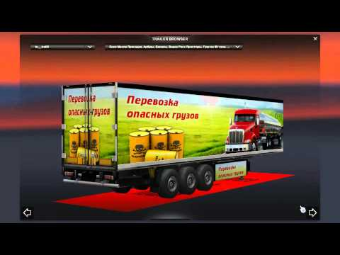 Pack Russian Trailers Transport company