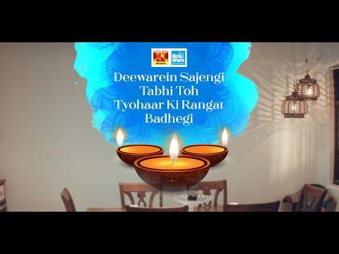Birla White Wallcare-Deewarein Sajengi Tabhi Toh Tyohaar Ki Rangat Badhegi