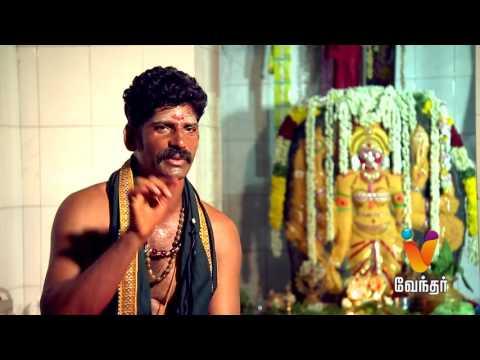 Moondravathu Kann New ஏறி உட்கார்ந்தால் தானாகவே சுற்றும் தேங்காய்..![Epi 64]