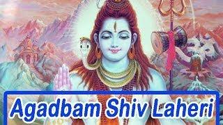 Agadbam Shiv Laheri