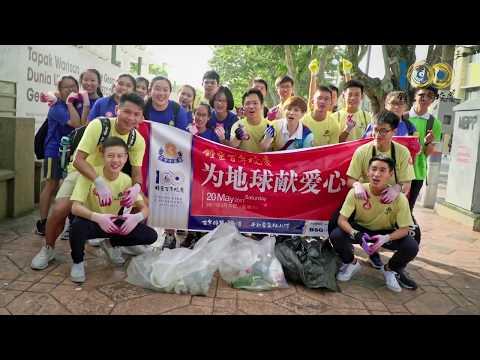 锺灵百年校庆~为地球献爱心 #CL100yV019