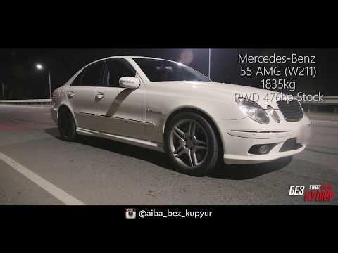 Без Купюр №60 Кто кого?! Mercedes-Benz W211 Stock 476hp или BMW 335i 420hp?