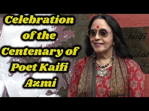 Ila Arun at Informal Evening of Music & Shayari to Celebrate the Centenary of Poet Kaifi Azmi