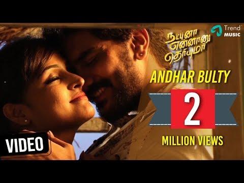 Download Andhar Bulty Video Song | Natpuna Ennanu Theriyuma Movie | Dharan | Remya Nambeesan | Kavin HD Mp4 3GP Video and MP3