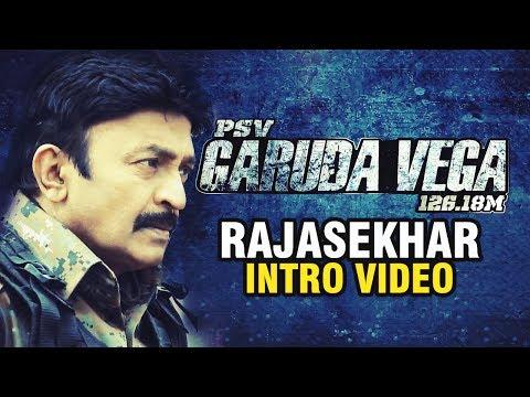 Dr Rajasekhar As Sekhar Intro Video In Garuda Vega | Garuda Vega Telugu Movie