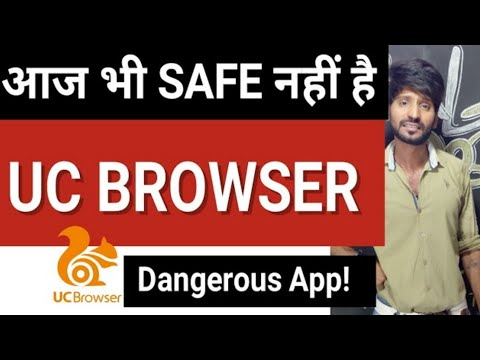 Video Dangerous App-UC Browser is still Not safe!😢 download in MP3, 3GP, MP4, WEBM, AVI, FLV January 2017