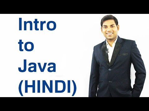 Introduction To Java (HINDI/URDU)