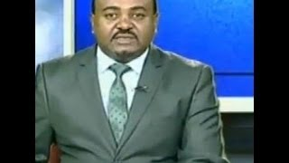 Ethiopian News In Amharic -- Tuesday, September 3, 2013